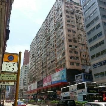 Contrastes de Hong Kong